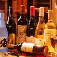 日本ワイン約10種類ビオワイン約20種類