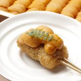 串の坊 銀座店のおすすめ料理2