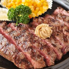 特製和牛ステーキ