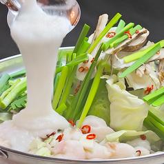 OKAERI×維櫻×MUSASHI 中洲横丁のおすすめ料理1
