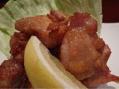バー 倉吉のおすすめ料理2