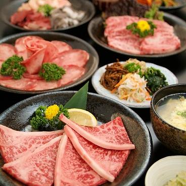 焼肉の牛太 播磨町店のおすすめ料理1