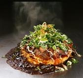やきやきや 宇都宮店のおすすめ料理2