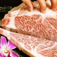 焼肉 牛仙人の写真