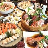 魚寅本店のおすすめ料理3