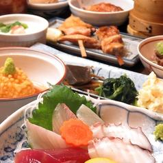 祇園たちばなのおすすめ料理1