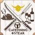 CAFEDINING&STEAK GOD TENDER カフェダイニングアンドステーキ ガッテンダー 高畑店のロゴ