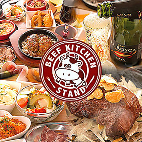 新杉田駅すぐ!!お洒落な肉バル ビーフキッチンスタンドがOPEN!