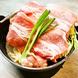 茨城県の銘柄豚を使用。上質な脂の甘みをご堪能下さい