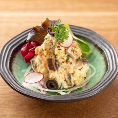 料理メニュー写真クミン香るモロッコ風ポテトサバダ