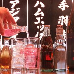酒蔵 強三のコース写真