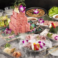焼肉 薩摩牛旬 渋谷本店のおすすめ料理1