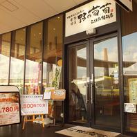毎週木曜日は横浜野菜を使った様々な郷土料理を体験♪