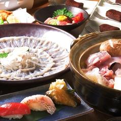 実宇栄はなれ 鮨・福・幸司のおすすめ料理1