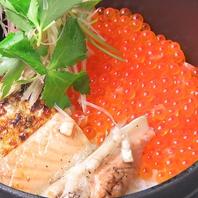 大トロ鮭ハラスといくら!鮭の親子つっこ飯