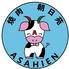焼肉 朝日苑のロゴ