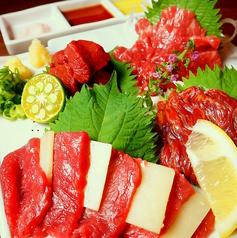 SAKURA馬ール サクラバール 湯島御徒町店のおすすめ料理1