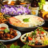 バーン・キラオ 国立店のおすすめ料理2