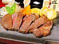 Dining Bar ING ダイニングバー イングのおすすめ料理1