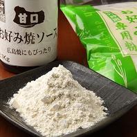 知る人ぞ知る大阪「若竹」の粉