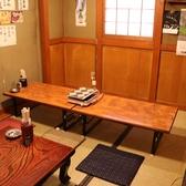 6名様のお座敷席です。。※お客様の人数に合わせたお席をご用意いたします。