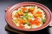 北海道料理 海籠のおすすめ料理3