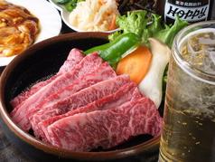 焼肉ホルモン焼き 八芳亭の特集写真