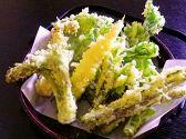 旬味割烹 飯豊のおすすめ料理3