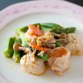 料理メニュー写真ホタテの塩味炒め
