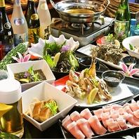 沖縄料理の堪能できる沖縄居酒屋