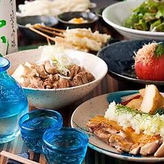 旬彩和食 ROKUMON 浦和