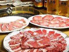 カルビ屋大福 高松北バイパス店のおすすめ料理1