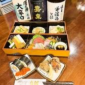 ゴキゲン日本酒酒場 TOKYO-X 日本酒しゃぶしゃぶ 東京ハレル家のおすすめ料理3