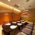 2015年11月リニューアル!最大12名様までご利用頂ける掘り炬燵のお座敷/完全個室。 座椅子を完備!接待・顔合わせなど大切なお食事会にも最適。※使用料としまして、お一人様300円を頂戴いたします。