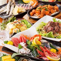 食右衛門 くえもん 北朝霞・朝霞台店のおすすめ料理1