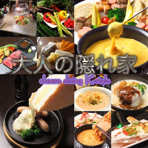 K‐style Cafe& BarDining