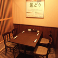 4名様までのご着席が可能なテーブル席を5卓ご用意。お席を繋げると、最大20名様までのご利用が可能です。気心の知れたお仲間との飲み会や、同僚・上司とお仕事帰りの一杯を楽しむにはもってこいの空間!普段使いに丁度良いお席でリラックス♪ゆったりとお食事をご堪能ください。