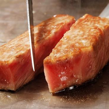 すてーきはうす 寿々のおすすめ料理1