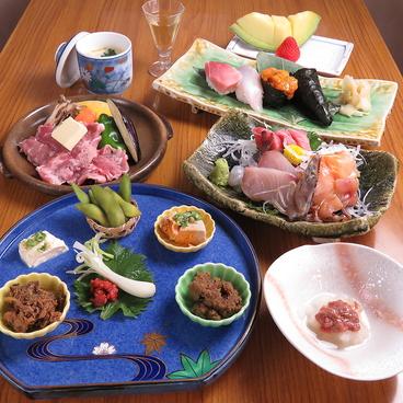 平野寿司 東岩槻のおすすめ料理1