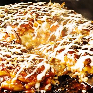 kazu 和 不動前のおすすめ料理1