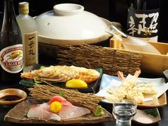 和食 丸一の写真