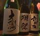 【飲み放題で多彩な15種類以上の地酒が飲める】