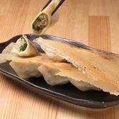 担々麺酒場 鳳龍軒のおすすめ料理2