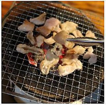 炭火ホルモンごかんのおすすめ料理1