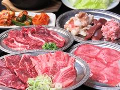 大衆ホルモン たみ家 昭和町店のおすすめ料理1