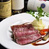 AQUA RESTAURANT&BAR LUXIS ラグシスのおすすめ料理2
