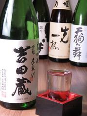 海鮮 肉寿司 居酒屋 小鉢のおすすめドリンク3