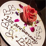 記念日・お誕生日のお祝いで肉ケーキ!