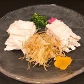 居酒屋 ぎゅーや 葛西店のおすすめ料理3
