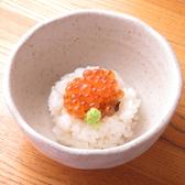 鮨くどうのおすすめ料理2